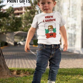 Детски тениски за ТРЕТИ МАРТ