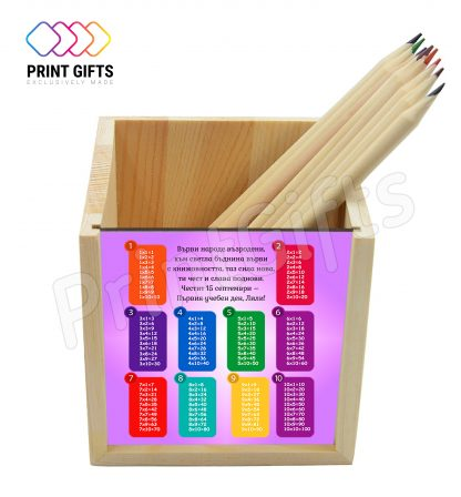 Дървен моливник с послание