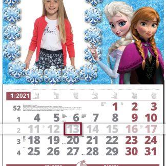 детски календар 2021