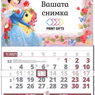 календар 2021